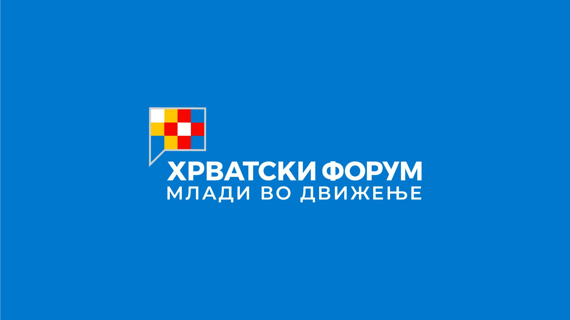 Одржана редовна седница на Клубот на основачи во Скопје