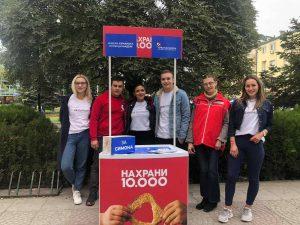 Волонтерите на Хрватски Форум и Црвен Крст во Куманово