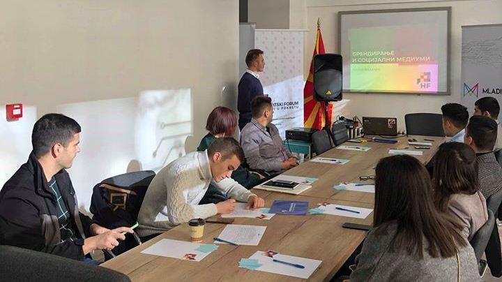 Одржан тим билдинг и стратешко планирање за Хрватски Форум
