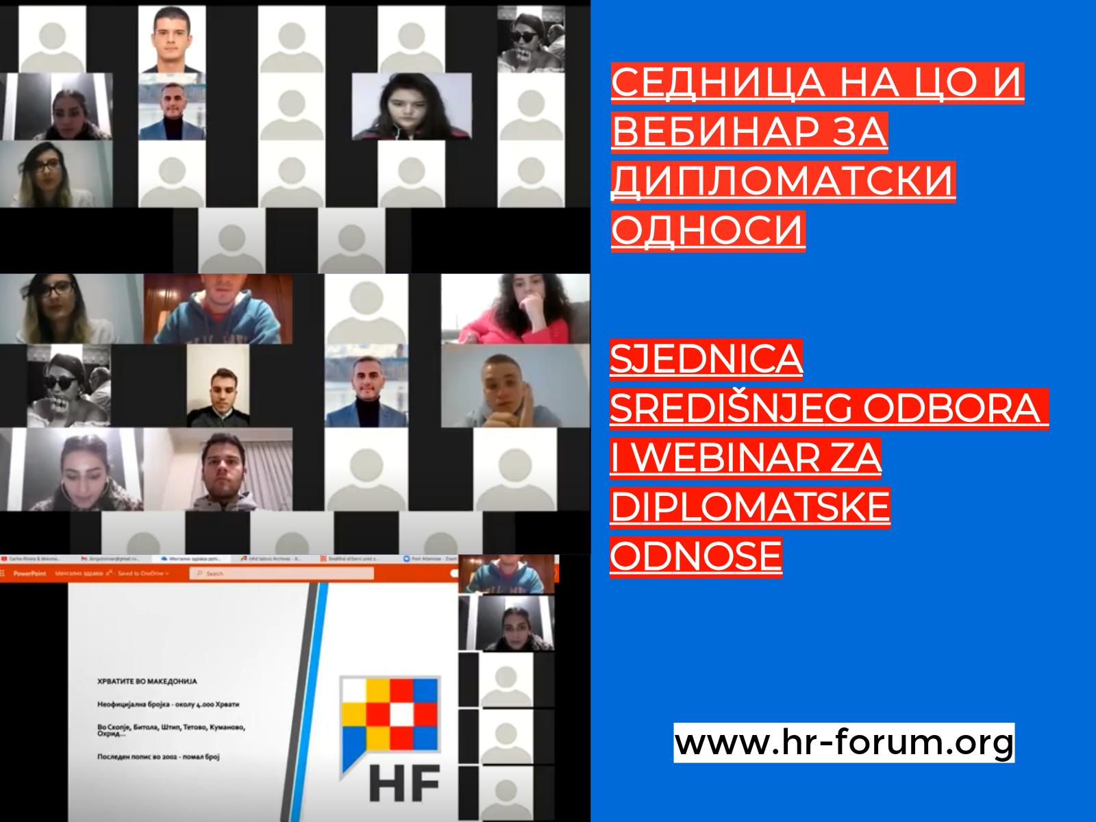Прва седница на новиот ЦО и вебинар за дипломатските односи помеѓу Македонија и Хрватска